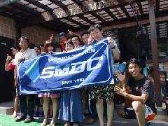 20140912_miyake26.jpg
