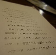 2014beer_01.jpg